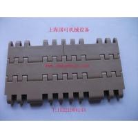 品牌7705网带/知名7705网带/优质7705网带