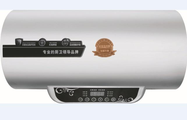 苏名电热水器