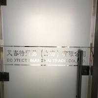 北京办公室隔断玻璃贴膜磨砂膜门贴腰线防撞条上门安装