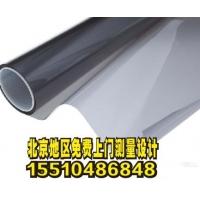 北京朝阳区办公室磨砂膜阳台玻璃贴膜防撞条腰线