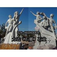广场雕塑、城市雕塑首选力达石雕