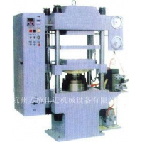 50T平板硫化机