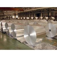 供应北京铝板花纹铝板 冷库专用花纹铝板
