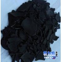供应椰壳炭化料  椰壳炭