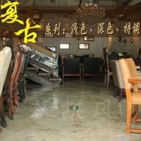 青岛复古地坪漆施工