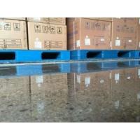 粉状密封固化剂地坪材料