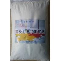 密封固化剂酸性