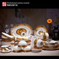 新年祝福礼品餐具套装碗盘碟