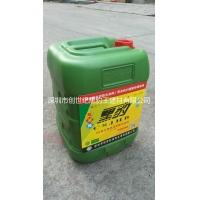 JS聚合物防水胶 聚合物水泥防水涂料