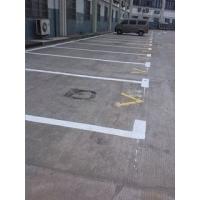 南京专业车位划线