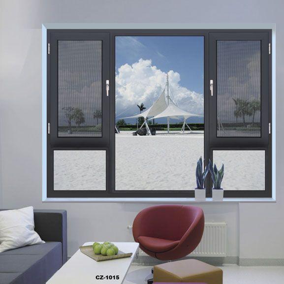 隔音防蚊虫保温推拉窗
