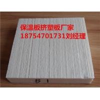 山东济宁外墙保温板价格/挤塑板价格品质好的