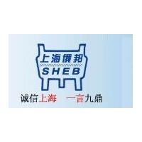 上海俄邦工程塑胶有限公司