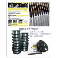 低温铜铝药芯焊丝