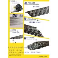 4043铝硅焊丝自行车行业专用氩弧焊自动焊丝