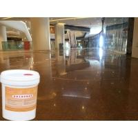 水泥混凝土渗透型着色剂染色剂彩色地坪漆固化着色染色