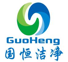 苏州国恒洁净技术有限公司