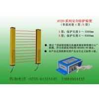 油压机保护器,切纸机保护器