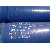 CJ/T120-2008内壁熔结环氧粉末螺旋钢管