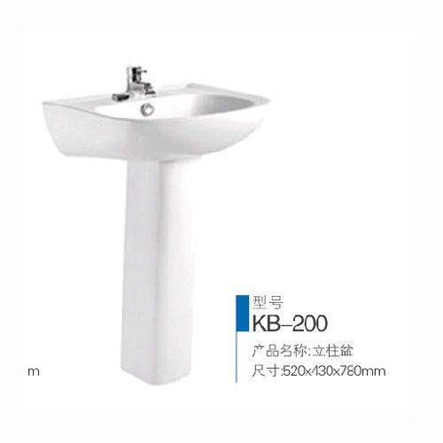 梵宸卫浴-立柱盆