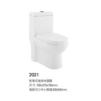 梵宸卫浴-坐便器系列