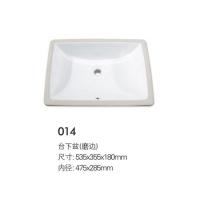 梵宸卫浴-洗脸盆系列