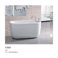 梵宸卫浴-浴缸系列