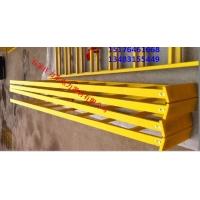 安阳绝缘升降梯玻璃钢抱杆梯价格铝合金挡鼠板