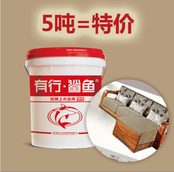红木类特级硬木拼板胶_特级硬木水性木工拼板胶水_红木家具胶水