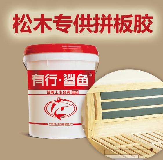 拼板胶_20年专业拼板TB60GP粘合剂生产厂家上市企业