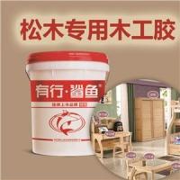 厂家直供中硬木材质木工集成材橡胶木拼板胶_沸水剥离4H不开胶
