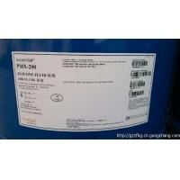 进口道康宁硅油,美国油浴耐高温硅油,吸塑脱模剂