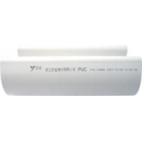 PVC檐槽檐沟落水