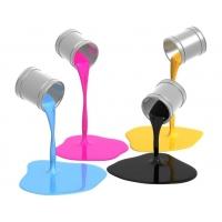 斯达泰克牌光激发彩色发光环保油墨