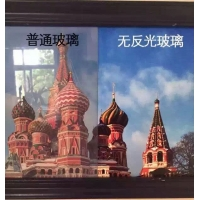 四川/重庆/贵州/西藏/云南AR玻璃/低反射玻璃/漫反射玻璃