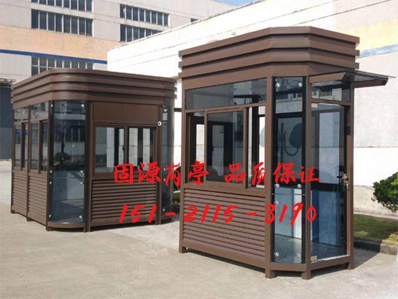 固源岗亭,钢结构岗亭,铝塑板岗亭,岗亭,售货亭