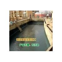 聚氨酯防水材料(非焦油型)