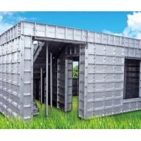 广东铝合金建筑模板+铝模板