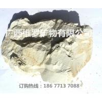 广西维罗山牌优质白泥土耐火砖