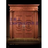 北京亚斯王防爆装甲门