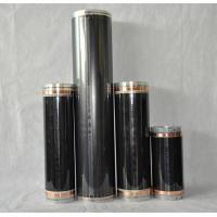 电地暖、电采暖、电热膜专业销售安装