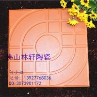 防潮砖 300*300 地板砖 防滑地面砖