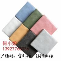 广场砖 100 108 纯色全瓷 地板砖 佛山瓷砖 社区铺石