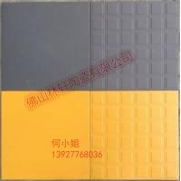 防潮砖 黄色 灰色 红色 300*300 防滑地板砖 连锁酒