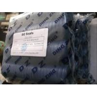 进口台湾DZ鼎基UN/DH液压聚氨酯PU油封密封件