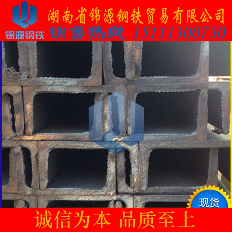 湖南热镀锌槽钢整体销售商