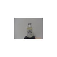 供应金露环氧固化剂835