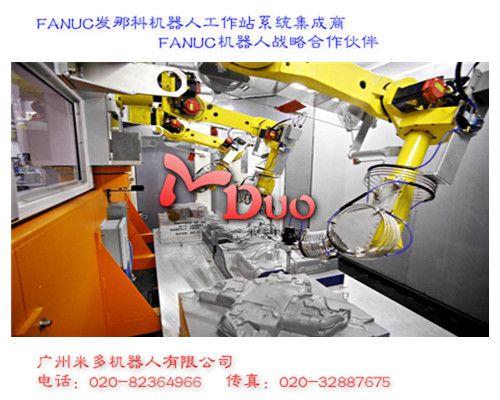 以上是等离子机器人自动化设备|FANUC切割机器人工作站的详细介
