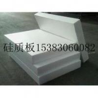 襄樊A级屋顶保温专用聚合物家板保温板