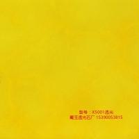 供应透光石-透光云石片X5001